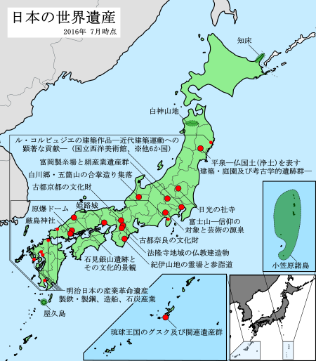 world_heritage_sites_in_japan_ja_svg