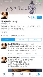 IMG_1316